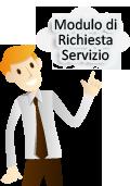 Modulo-di-Richiesta-Servizio